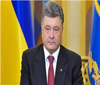 رئيس أوكرانيا يصدر مرسومًا بفرض الأحكام العرفية