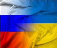روسيا تستدعي دبلوماسيًا أوكرانيًا بشأن حادث مضيق كيرتش