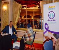 «خفف قيدك».. حملة لدعم مرضى الروماتويد