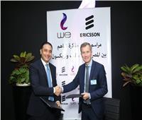"""""""المصرية للاتصالات WE""""  وإريكسون تجريان أول تجربة حية لـ 5G بمصر"""