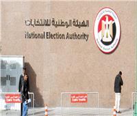 الوطنية للانتخابات تعلن القائمة النهائية للمرشحين على المقاعد الخالية في البرلمان