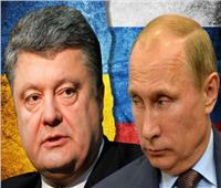 مضيق كيرتش.. بوابة صراع جديدة بين روسيا وأوكرانيا