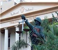 الثلاثاء.. بالحكم على 156 متهمًا من اللجان النوعية لـ«الإرهابية»