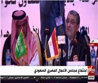 فيديو  شاكر: لدينا مشروعات هامة مع السعودية أبرزها الربط الكهربائي