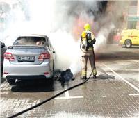 5 خطوات يجب إتباعها للمحافظة على سيارتك أثناء حدوث حريق