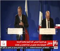 بث مباشر| مؤتمر وزير الخارحية الفرنسي ونظيره الروسي حول سوريا