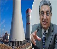 افتتاح منتدى «موردي الصناعة النووية»