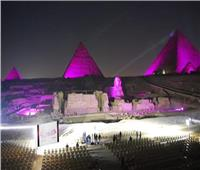 «الصوت والضوء» توضح حقيقة إضاءة الأهرامات باللون الأخضر