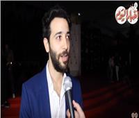 فيديو| كريم قاسم: مشاركتي في مهرجان القاهرة السينمائي «شرف كبير»