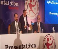 هشام نصر: نسعى لإحداث طفرة بكرة اليد المصرية
