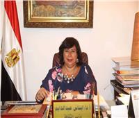 رئيس دار الكتب يلقي كلمة مصر بمؤتمر وزراء الثقافة في البحرين