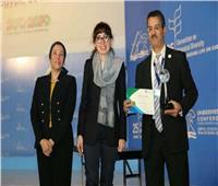 المغرب يفوز بالجائزة البرونزية في مؤتمر التنوع البيولوجي