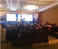 مناقشة علاج الأطفال من فيروس B خلال المؤتمر الموحد لأمراض الكبد