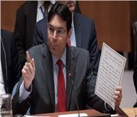 سفير إسرائيلي: أمريكا قد تعلن خطتها للسلام بالشرق الأوسط بداية 2019