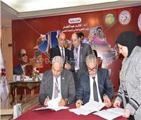 ختام فعاليات المؤتمر الدولي لضمان الجودة طريقا لتدويل الجامعات