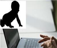 بالفيديو| تفاصيل عرض طفل للبيع على مواقع التواصل