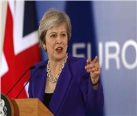 رغم الرفض السياسي.. البريطانيون يؤيدون خطة ماي لمغادرة الاتحاد الأوروبي