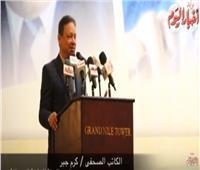 جبر: «مصطفى وعلي أمين» لهما محطات هامة في صاحبة الجلالة