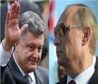 الكرملين: بوتين رفض طلبًا من رئيس أوكرانيا لإجراء محادثات