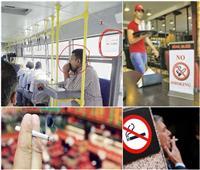 إحذر.. الحبس والغرامة عقوبة التدخين داخل الأماكن العامة