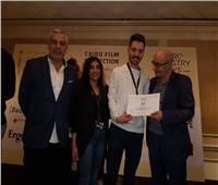 «إن شاء الله ولد» يفوز بجائزة ART بملتقى القاهرة السينمائي