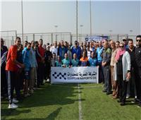 صور| تدشين مبادرة اليوم الرياضي للعاملين بالطيران بمشاركة الفريق يونس المصري