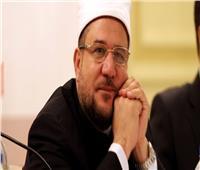 غدًا.. وزير الأوقاف يؤدي صلاة الجمعة بـ«الحامدية الشاذلية»