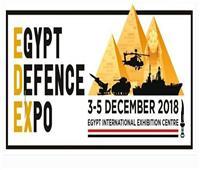 رئيس هيئة التسليح: «إيديكس» مصدر فخر للشعب المصري