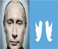 «تويتر» يحظر حسابا وهميا لـ«بوتين» يمتلك مليون متابع