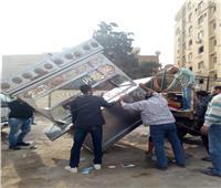 صور| محافظة الجيزة: رفع 18 ألف حالة اشغالات من الشوارع