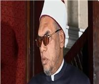 خطيب الجامع الأزهر: استقرار الإنسانية في اتباع سيرة النبي محمد