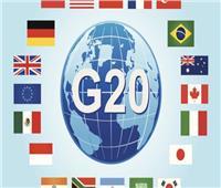 بدء أعمال قمة الـ20 بالأرجنتين