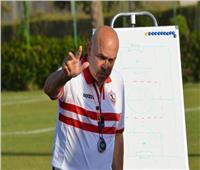 جروس يعلن تشكيل الزمالك أمام الاتحاد في كأس زايد