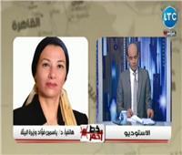 فيديو| وزيرة البيئة: مصر ترسم خطة للعالم بشأن التنوع البيولوجي