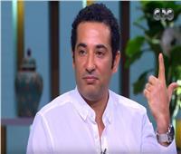 شاهد| عمرو سعد: يوسف شاهين وخالد يوسف يعشقان نسب النجاح لأنفسهما