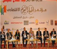 بعد غد.. الجلسة التحضيرية الثانية لمؤتمر أخبار اليوم الاقتصادي الخامس