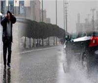 فيديو| الأرصاد: استمرار سقوط الأمطار.. وتحذير هام للمواطنين