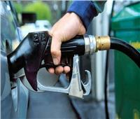 حقيقة طرح الحكومة بنزين 87 في محطات الوقود