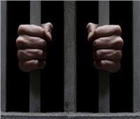 جنايات الزقازيق: المشدد 15 عاما لعاطل ونجله للاتجار في المخدرات