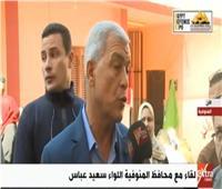 سعيد عباس: الإعلان عن خلو محافظة المنوفية من فيروس سي خلال يناير