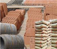 ننشر أسعار «مواد البناء» المحلية في منتصف تعاملات اليوم
