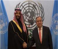 ولي العهد السعودي يجتمع مع جوتيريس على هامش قمة مجموعة العشرين
