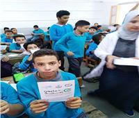 انطلاق مبادرة «100مليون صحة» بالمدارس الثانوية فى إسكندرية ومطروح