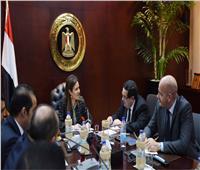 وزيرة الاستثمار تعقد أول اجتماع مع لجنة متابعة أعمال المناطق الحرة