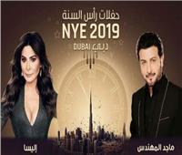 دبي تجمع إليسا وماجد المهندس في حفلات رأس السنة