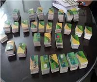 «التموين» تعلن إجراءات إعادة الأفراد المحذوفين من البطاقات