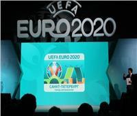مفاجأت في قرعة تصفيات بطولة الأمم الأوروبية يورو 2020