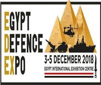 «مصر السويس» بديلا لـ«محور المشير» بسبب توافد الوفود الأجنبية على «إيديكس»