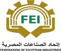 «اتحاد الصناعات» ينظم دورة تدريبية حول الحقوق والالتزامات في علاقات العمل