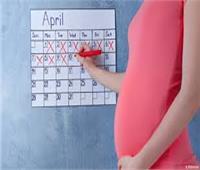 تعرفي على طريقة حساب الحمل بعد عملية الحقن المجهرى